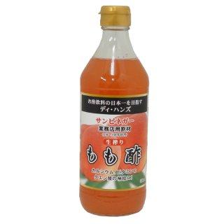 サンビネガー 生搾りもも酢 500ml 希釈用 業務用割材 お酢飲料 ※12本まで1個口で発送可能