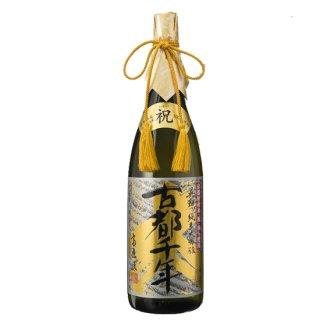 英勲 古都千年 純米大吟醸 1.8L