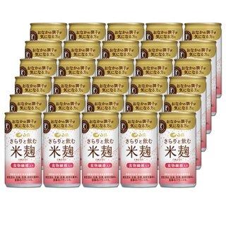 白鶴 さらりと飲む米麹 190g×30本 特定保健用食品 米麹ドリンク