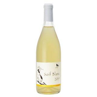 ヒトミワイナリー Soif Blanc ソワフ ブラン [2019] 720ml