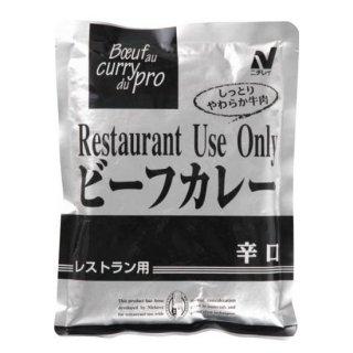 ニチレイ Restaurant Use Only (レストラン ユース オンリー) ビーフカレー 【辛口】 200g x 30袋入り
