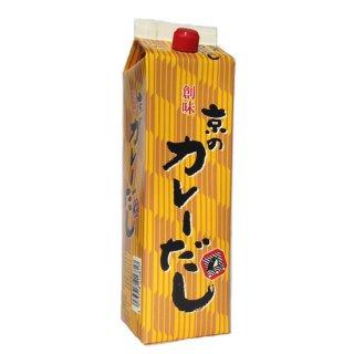 創味 京のカレーだし 1.8L (1800ml)※6本まで1個口で発送可能