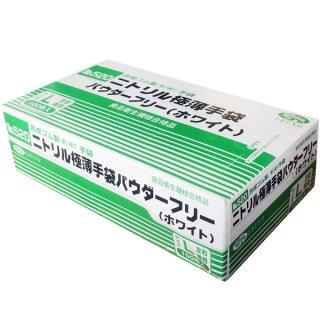 ニトリル極薄手袋No.520 パウダーフリー ホワイト Lサイズ 100枚入 食品衛生規格合格品