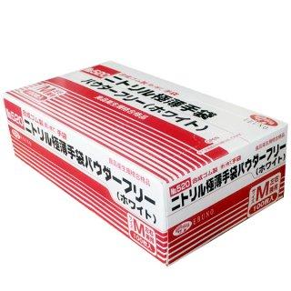 ニトリル極薄手袋No.520 パウダーフリー ホワイト Mサイズ 100枚入 食品衛生規格合格品