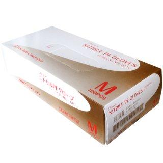 プレミアニトリルPFグローブ パウダーなし 青色 Mサイズ 100枚入 食品衛生規格合格品