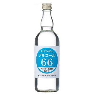 ALCOHOL アルコール66・750ml (南アルプスワインアンドビバレッジ株式会社)(アルコール度数:66%) 66度(徳岡アルコール) (スピリッツ) [ ウォッカ ]
