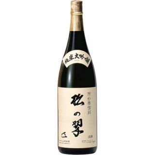 神聖 松の翠 純米大吟醸 M-4 1.8L ※4本まで1個口で発送可能