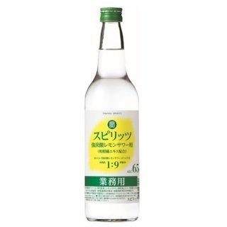 寶(タカラ) スピリッツ 強炭酸レモンサワー用 65% 600ml 業務用 宝