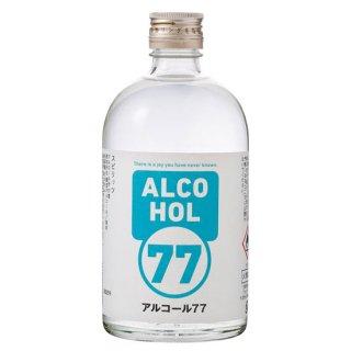 菊水酒造 アルコール 77 500ml スピリッツ 77% エタノール
