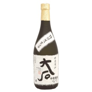 大石酒造場 大石 特別限定酒 焼酎 25° 【米】 720ml ※12本まで1個口で発送可能