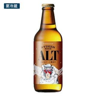 【冷蔵便】【正規特約店】八海山 ライディーンビール アルト 330ml