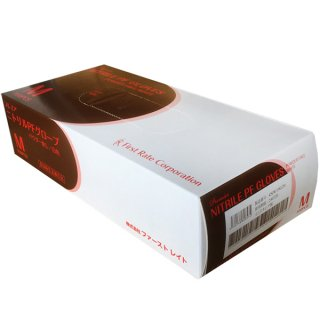 プレミアニトリルPFグローブ パウダーなし 白色 Mサイズ 100枚入 食品衛生規格合格品