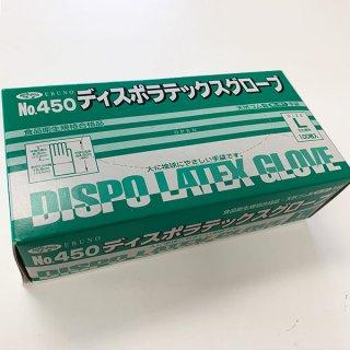 ディスポラテックスグローブNo.450 Lサイズ 100枚入 左右兼用 EBUNO 天然ゴム製使い捨て手袋 食品衛生規格合格品