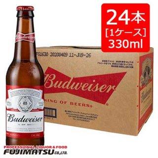 バドワイザー 355ml×24本[1ケース]  Budweiser 海外ビール アメリカ