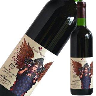奥野田葡萄酒 メルロ&カベルネ ソーヴィニヨン[2017]  750ml ※12本まで1個口で発送可能
