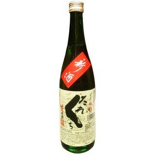 城陽酒造 生原酒 たれくち 720ml 【クール便発送】 ※12本まで1個口で発送可能