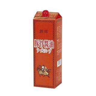 創味 豚骨醤油 ラーメンスープ 1.8L 業務用(パック)