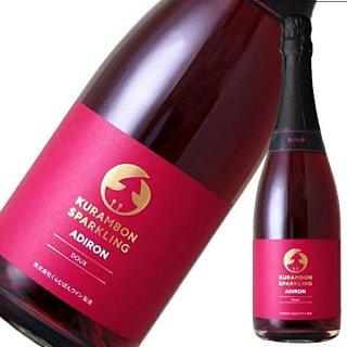 くらむぼんワイン くらむぼんスパークリング あじろん[2018]720ml ※12本まで1個口で発送可能