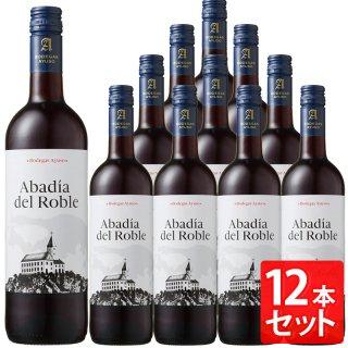 【12本セット】 アユソ アバディア デ ロブレ 赤  750ml