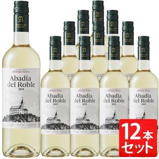 【12本セット】 アユソ アバディア デ ロブレ 白  750ml