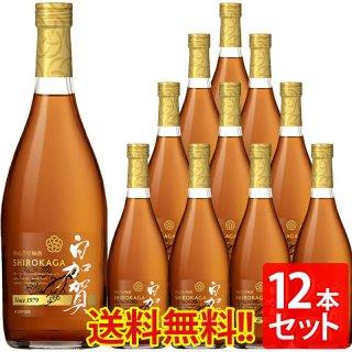 【12本セット】 【送料無料】熟成濃厚梅酒 白加賀 720ml ※一部地域送料別途必要
