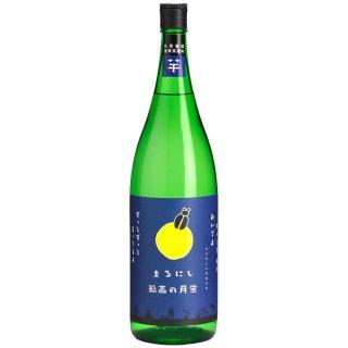 丸西酒造 25° まるにし 孤高の月蛍 白麹 芋 1.8L ※6本まで1個口で発送可能