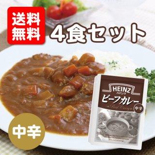 【*訳アリ 賞味期限 2021/8/7】【送料無料】【中辛・4食セット】ハインツ (Heinz) ビーフカレー 中辛 200g 【牛肉/たまねぎ入り】