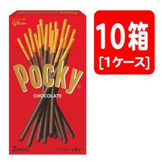 【*訳アリ 賞味期限 2021/6】グリコ ポッキーチョコレート 70g(35g×2袋入)×10箱(個)(ポッキー チョコレート菓子 Pocky glico お菓子 セット)