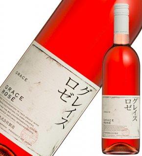 中央葡萄酒 グレイス ロゼ[2019]750ml ※12本まで1個口で発送可能