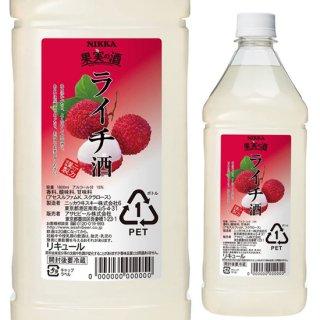ニッカ 果実の酒 ライチ酒 コンクペット 1.8L [ 濃縮カクテル 1800ml ] 業務用