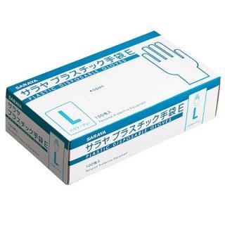 SARAYA プラスチック手袋E パウダーフリー Lサイス 100枚入 サラヤ