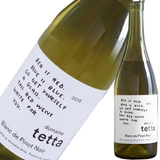 TETTA ブランド ピノノワール[2019]750ml Blanc de Pinot Noir<br>※12本まで1個口で発送可能