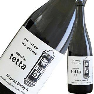 TETTA マスカットベリーA[2019]750ml domaine tetta(ドメーヌ・テッタ) Muscat Bailey A ※12本まで1個口で発送可能