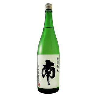 南酒造場 南 特別純米酒 1800ml ※6本まで1個口で発送可能