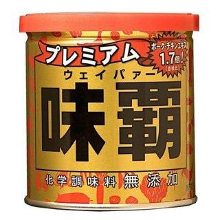 廣記商行 プレミアム 味覇 ウェイパー 250g 1缶