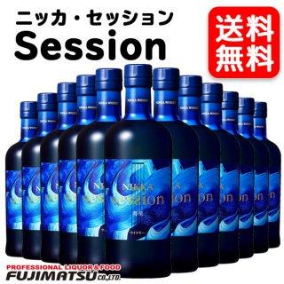 【送料無料】ニッカ セッション(NIKKA SESSION)700ml × 12本(1ケース)(正規品国産ブレンデッドウイスキー スコッチウイスキー)※専用ボックスあり