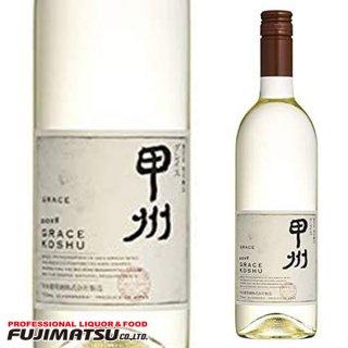 中央葡萄酒 グレイス 甲州 [2019] 750ml