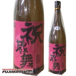 弥栄鶴 祝蔵舞 生酒(無濾過生原酒)1800ml【クール便発送】 ※6本まで1個口で発送可能