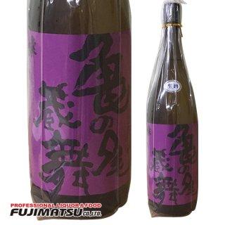 弥栄鶴 亀の尾蔵舞 生酒(無濾過生原酒)1800ml【クール便発送】 ※6本まで1個口で発送可能