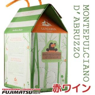【オーガニックワイン】ルナーリア・モンテプルチアーノ・ダブルッツォ 赤 3L(パックワイン BIB バックインボックス フルボディ 赤ワイン)※6セットまで1個口で発送可能