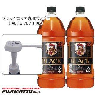 【数量限定 専用ポンプ付】ブラックニッカ クリアブレンド 2.7L×2本セット