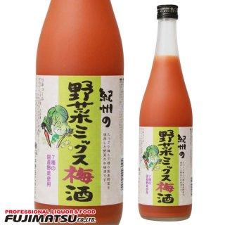 中野BC 紀州の野菜ミックス梅酒 720ml