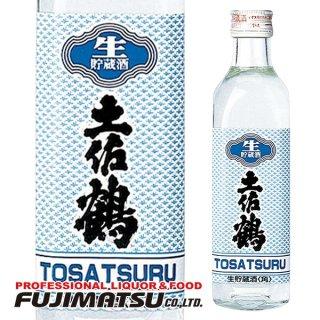 土佐鶴酒造 清酒上等 土佐鶴 生貯蔵酒(角) 300ml ※20本まで1個口で発送可能