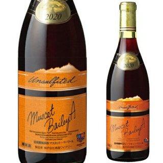 高畠ワイン 亜硫酸無添加 マスカット ベリーA[2020]720ml ※12本まで1個口で発送可能