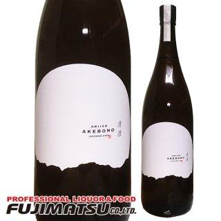 高澤酒造 有磯 曙 純米吟醸 別誂 1.8L ※6本まで1個口で発送可能