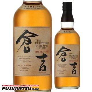 マツイピュアモルト 倉吉 シェリーカスク 700ml ※12本まで1個口で発送可能 松井酒造 ウイスキー 43度