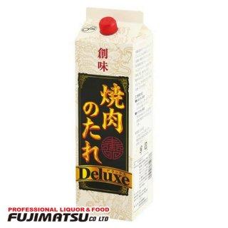 【業務用】創味食品 焼肉のたれ デラックス 2kg(2000g)(Deluxe 焼肉 タレ 漬けだれ もみだれ 調味料 炒め物)※6パックまで1個口で発送可能