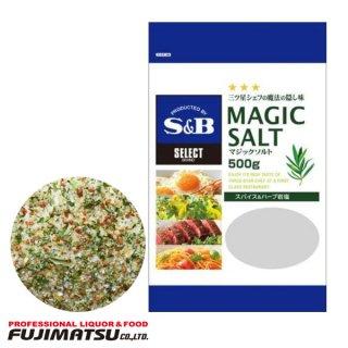 S&B MAGIC SALT 500g エスビー マジックソルト 袋入り