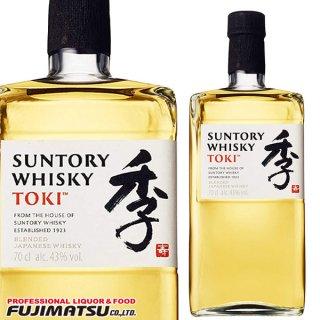 サントリー 季(Toki、とき) 700ml