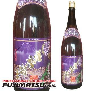 濱田酒造 25° 紫 薩摩富士 芋 1800ml ※6本まで1個口で発送可能
